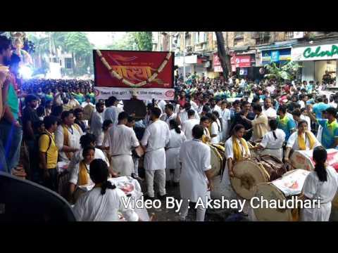 Parel Narepark Cha Raja Aagaman Sohala...