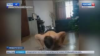 Кузбассовец рассказал, как похудеть и обрести рельеф за 15 минут