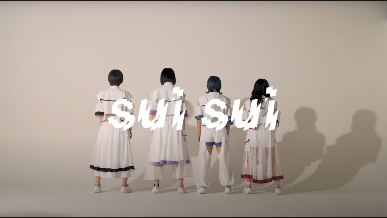 sui sui – ランナーズハイ (Runners High)
