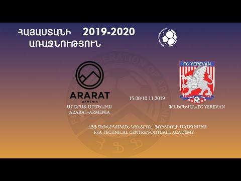 Արարատ-Արմենիա - ՖԱ Երևան