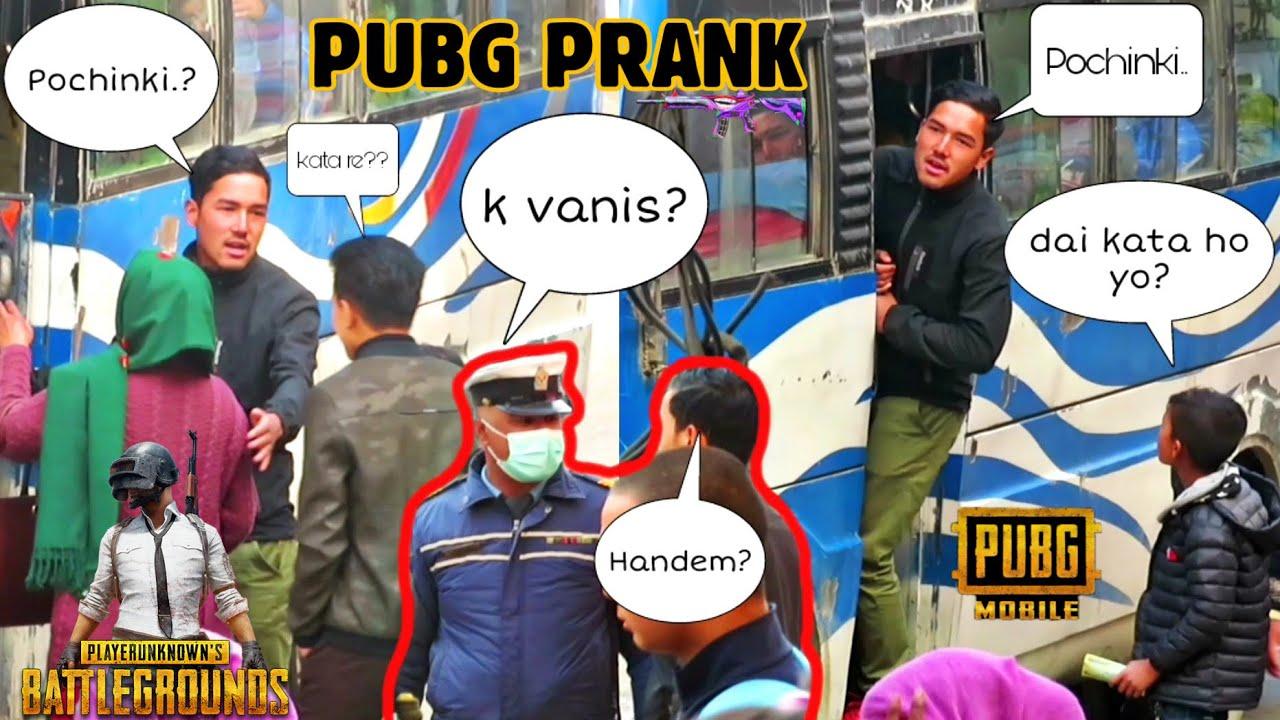 PUBG Prank In Nepal | Epic Reaction/funny prank |  Sandip Karki
