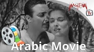 الفيلم العربي - لقاء في الغروب لـ مريم فخر الدين - رشدي اباظه