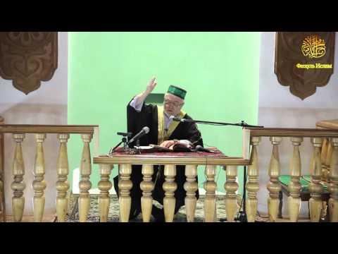 Хутба 8.01.2016/Имам Калимуллагь Хидрбеков/Фатхуль Ислам