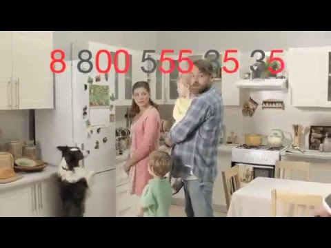 Домашние деньги! Самая приставучая реклама займов