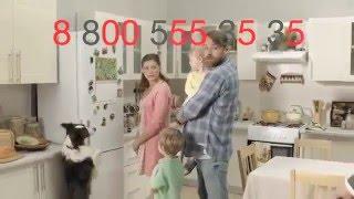 Реклама Домашние деньги
