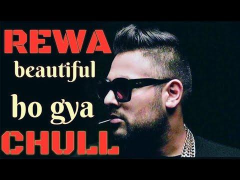 Badshah new song | Rewa beautiful zindagi chull | rewa ka pehla gaana by divyanshu