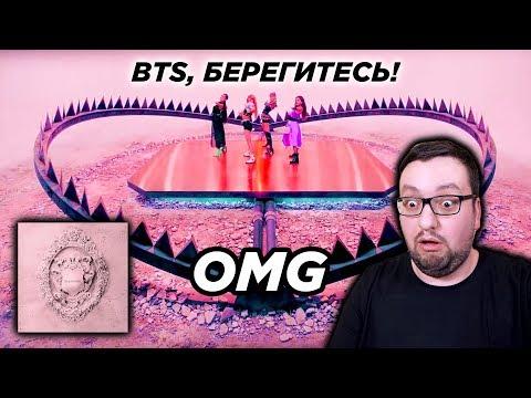 BLACKPINK - Kill This Love (ПОЛНЫЙ РАЗБОР) Сравнение с BTS!