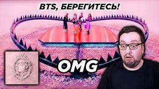 Download BLACKPINK - Kill This Love (ПОЛНЫЙ РАЗБОР) Сравнение с BTS! Mp3 and Videos