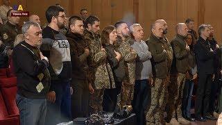 В Киеве почтили память погибших при обороне Дебальцево
