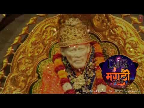 Sai Maza Shirdit Baisla Dj Sonu Monu   sai baba song     Marathi Dj songs      Djs Marathi   