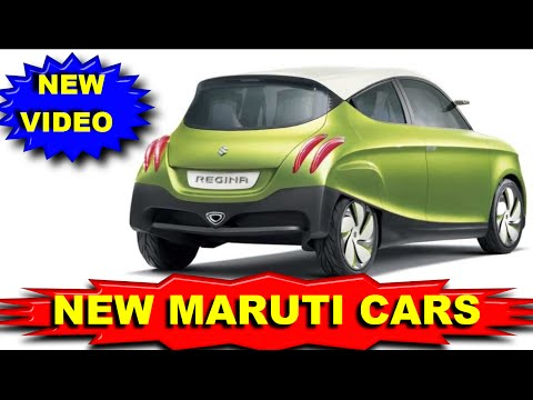 TOP UPCOMING MARUTI CARS in india 2016 2017 | maruti cars | UPCOMING CARS | CAR INSURANCE