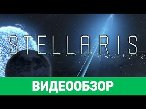 Stellaris видео обзор на русском