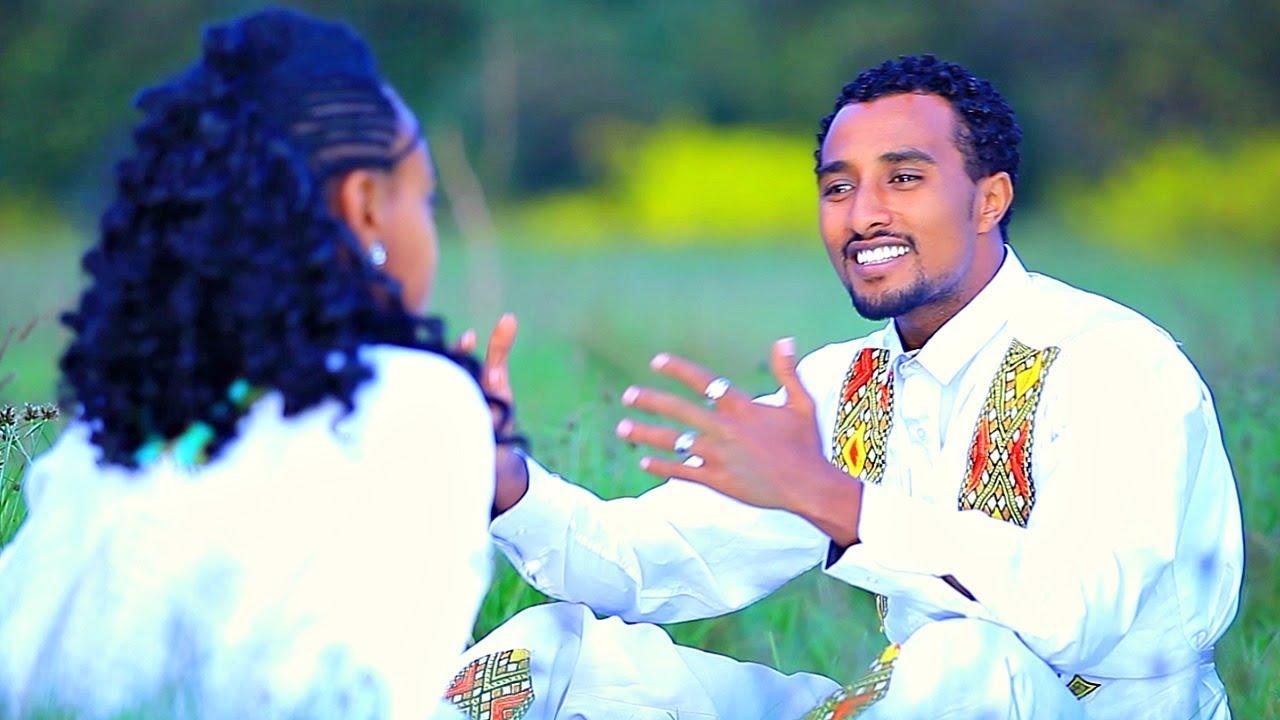 Kefale Molla - Derbaba ደርባባ (Amharic)