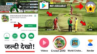 🔥WOW | International Cricket 2018 (III) | Like DBC14 Graphics in Android | PSP ISO in Hindi
