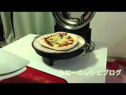メーカー さくさく 石窯 ピザ