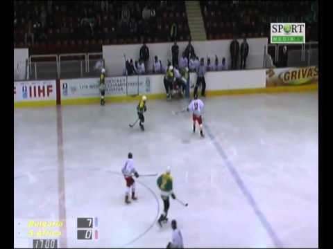 Ice Hockey - Bulgaria vs.South Africa