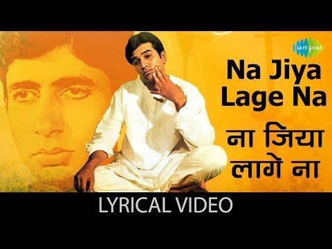 Na Jiya Lage Na with lyrics | ना जिया लागे ना | Anand | Amitabh Bachhan, Jaya bhaduri
