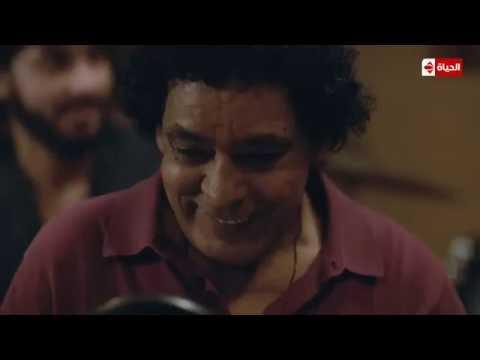 أغنية مع ان | للكينج محمد منير ' كاملة ' من مسلسل المغني ... رمضان 2016