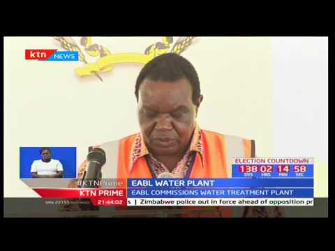 East African Breweries Limited commissions water treatment plant