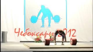 Максим Шейко - толчок 226 кг