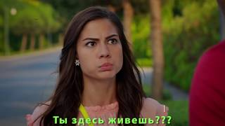 Dizigoliki   Обзоры на турецкие сериалы   Запах клубники, Cilek kokusu