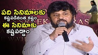 Surender Reddy Emotional Speech At Sye Raa Narasimha Reddy Teaser Launch | Chiranjeevi | Ram Charam