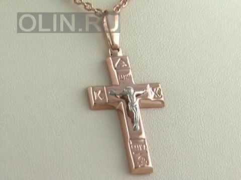 Нательные крестики и кресты с камнями