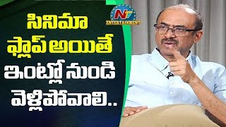 Suresh Babu Superb Words About Ramanaidu Film Career | NTV Entertainment