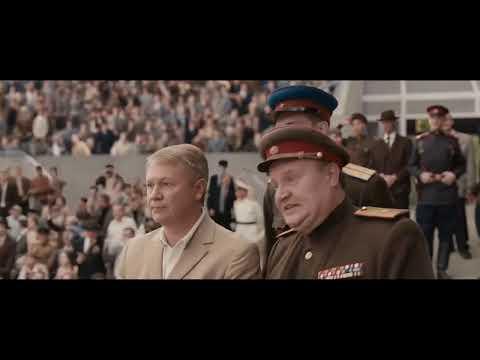 Смотрим фильм Лев Яшин вратарь моей мечты