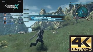Xenoblade Chronicles X UHD4K | 1 Hour of Gameplay