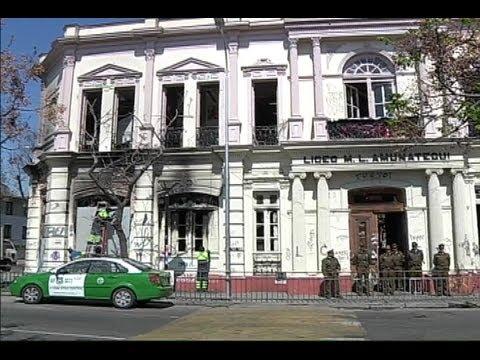 LiceoAmunategui