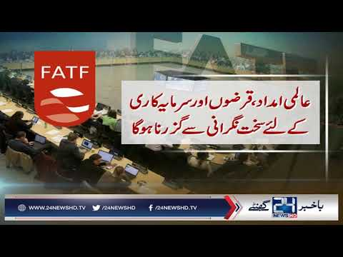 Pakistan likely to be put on terror financing watch list as FATF meets in Paris