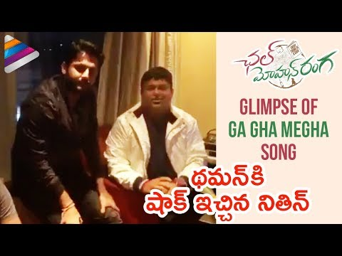 Nithin Surprise Visit to Thaman Music Studio | Ga Gha Megha Song Sneak Peek | Telugu Filmnagar