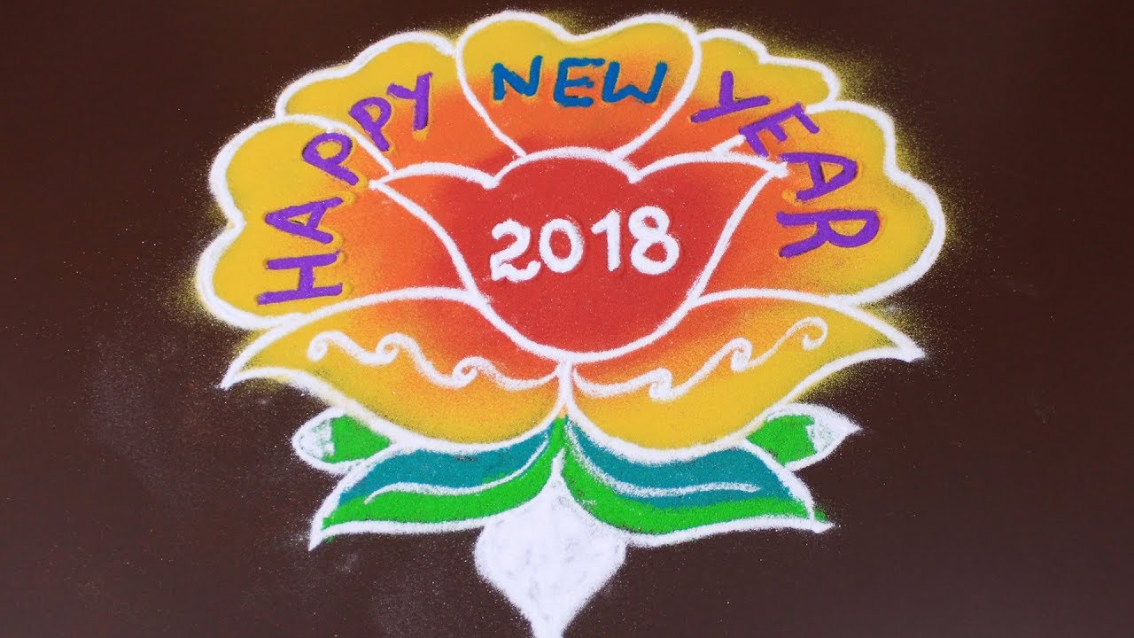 Happy New Year Rangoli 79