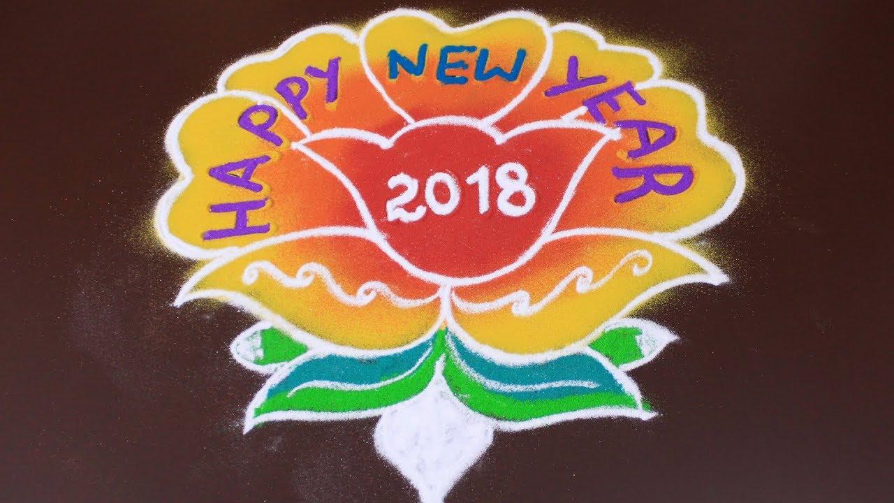 Happy New Year New Rangoli 23