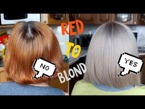 Как вывести рыжий цвет