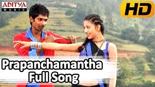 Prapanchamantha Full Video Song || Ak Rao Pk Rao Video Songs || Dhana Raj, Tagubothu Ramesh