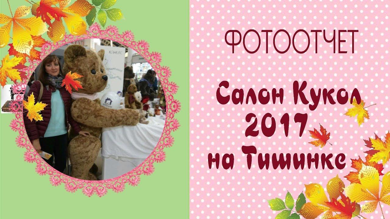 Купить куклы тильды ручной работы в интернет-магазине в москве кофейные феи кофочки, домашние ангелы и куклы в стиле бохо.