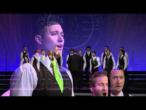 Emerald City Sound - Nearer, My God, to Thee (Midwinter 2016)