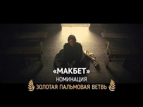 Лучшие Фильмы Каннского Фестиваля