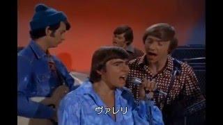 1967年発売 彼らのシングルヒット曲。1968年にTV番組「モンキーズショー...
