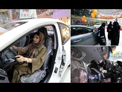 Women only car showroom opens in Saudi Arabia