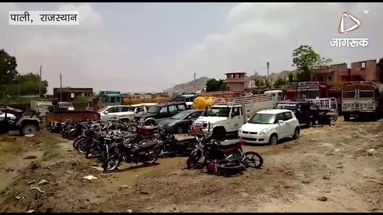 पाली जिले के अंदर 27 पुलिस थानों का संचालन