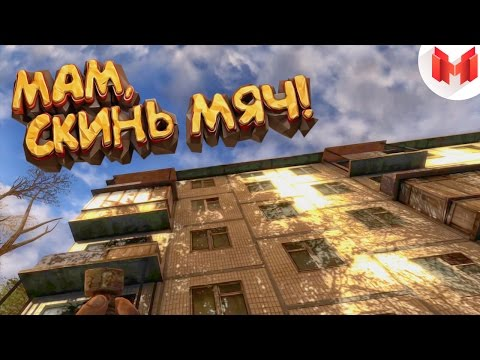 Мармок ютуб видео ::