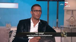 كل يوم - محمد رمضان وحقيقة فيلمه مع الفنان أحمد السقا