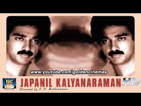 Vaya Vaya Full Video  Song HD |  Japanil Kalyana Raman Movie HD | Goldencinema
