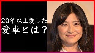 女優伊藤かずえが惚れた運命の一台!?26年間も大切に所有している愛...