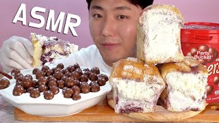 블루베리 생크림 식빵,요거트와 몰티져스 디저트 먹방 리…