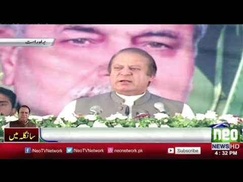 Nawaz Sharif Speech In Sangla Hill 1 November 2016 - Neo News