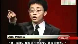 黄西(Joe Wong)在美国记者年会上的脱口秀.Mp4 thumbnail